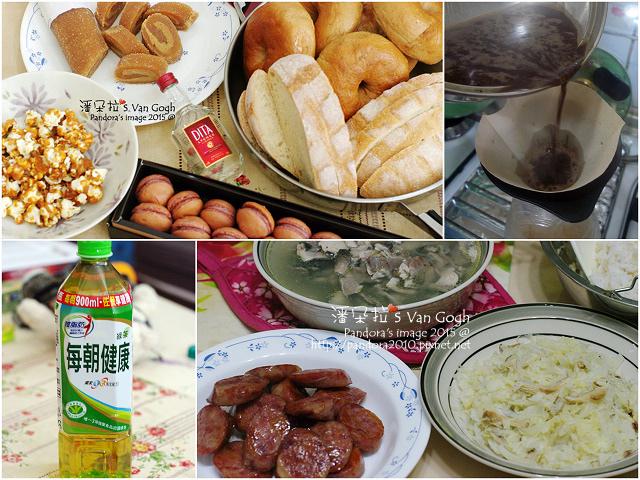 2015.01.06-飲食.jpg