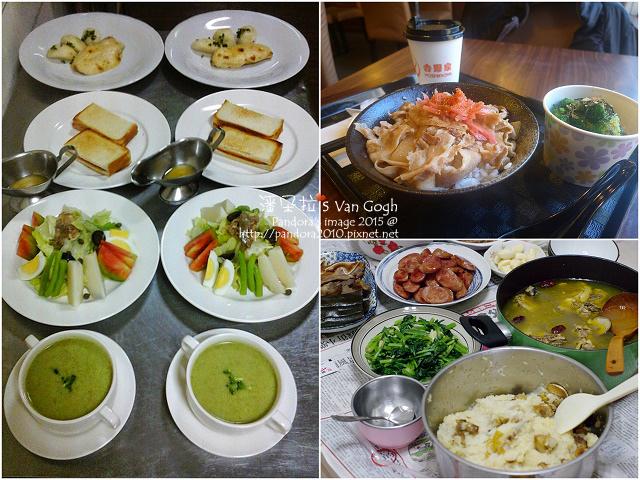 2015.01.09-飲食.jpg