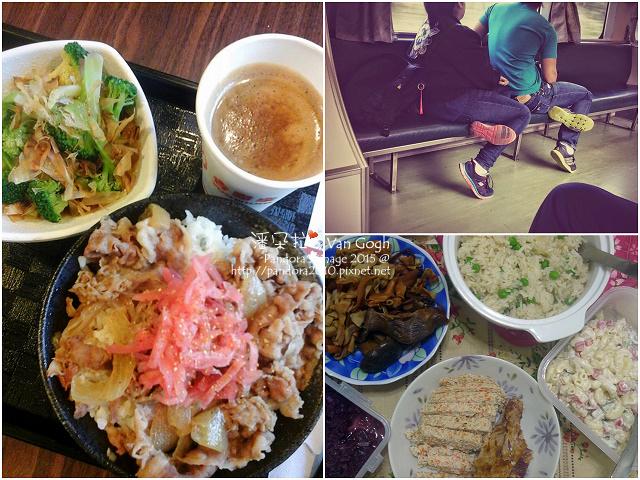 2015.01.15-飲食.jpg