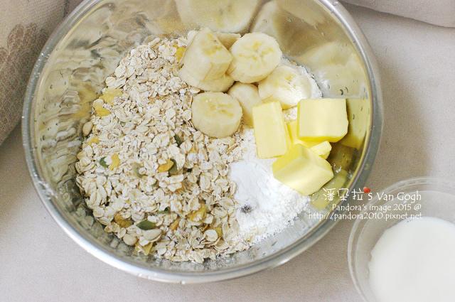 2015.04.05-香蕉五穀燕麥餅乾.jpg