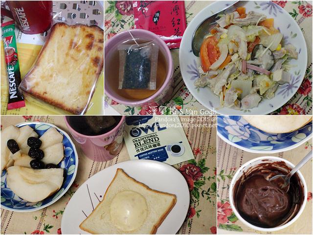 2015.02.16-飲食.jpg