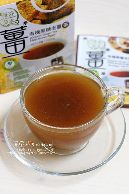 (謙善草本)有機黑糖老薑茶