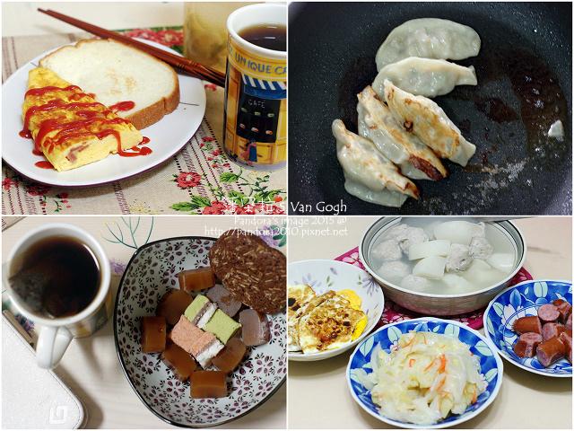 2015.02.26-飲食.jpg