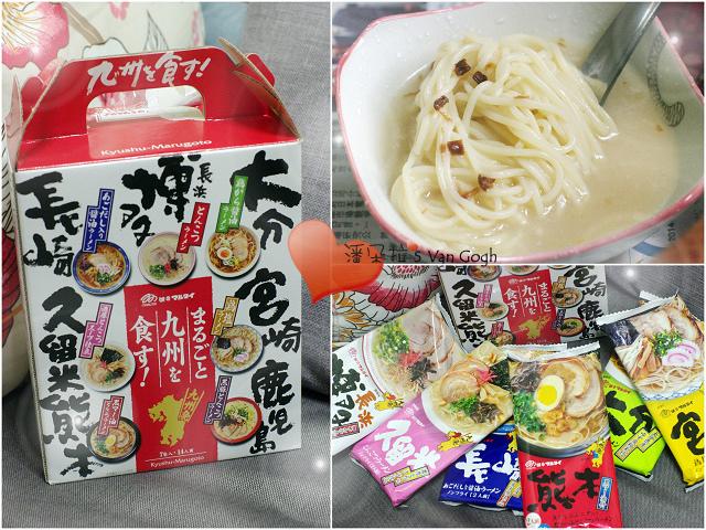 2015.02.27-九州拉麵禮盒 (2).jpg