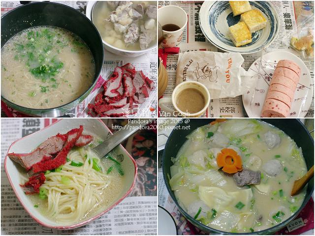 2015.03.01-飲食.jpg