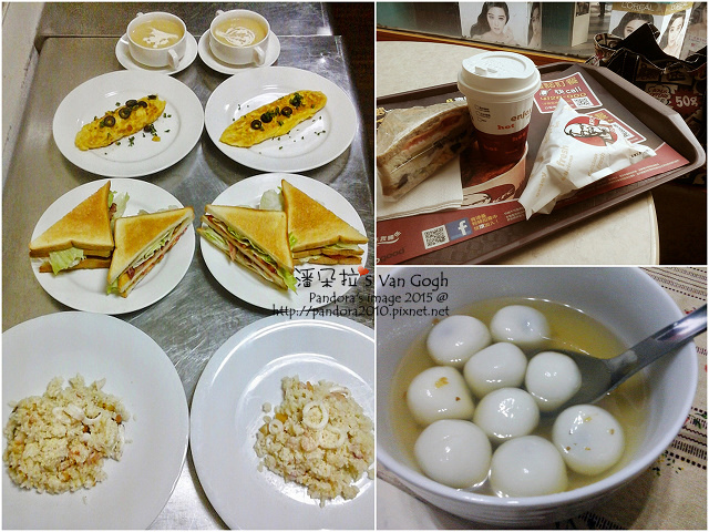 2015.03.05-飲食.jpg