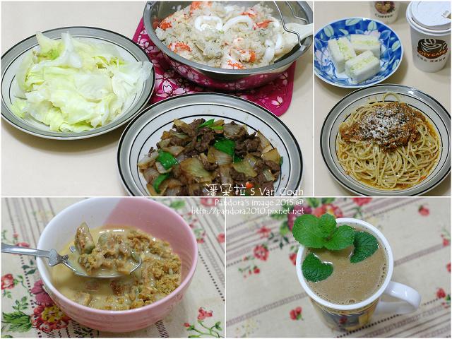 2015.03.11-飲食.jpg
