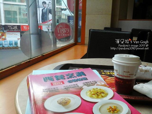 2015.03.19-(KFC)吮指嫩雞蛋堡、熱美式咖啡.jpg