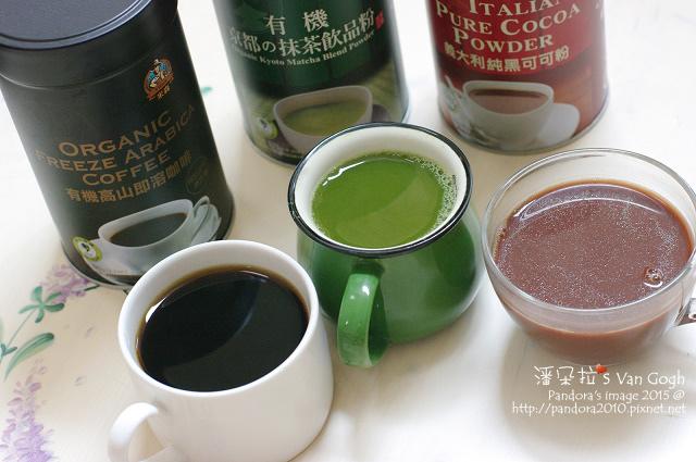 2015.05.18-(米森)有機飲品粉.jpg