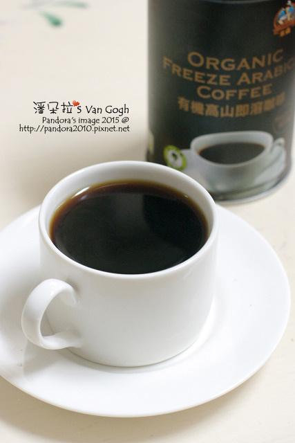 2015.05.05-(米森)有機高山即溶咖啡.jpg