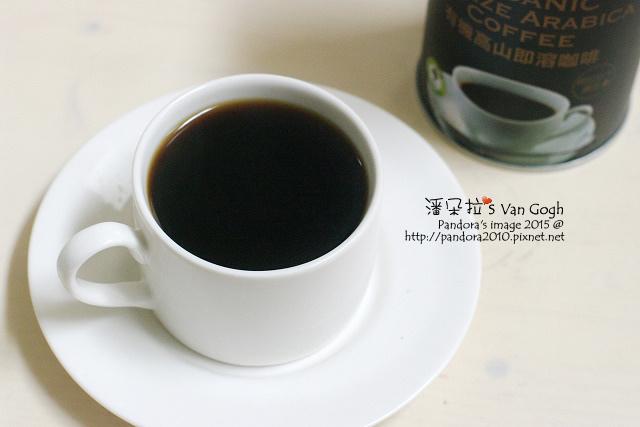 2015.05.05-(米森)有機高山即溶咖啡-2.jpg