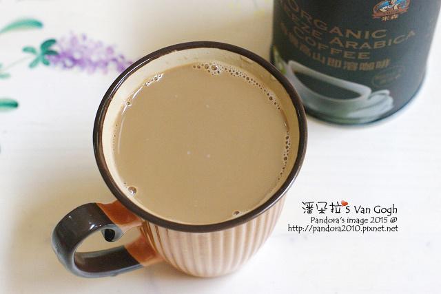 2015.05.18-(米森)鴛鴦奶茶咖啡-.jpg