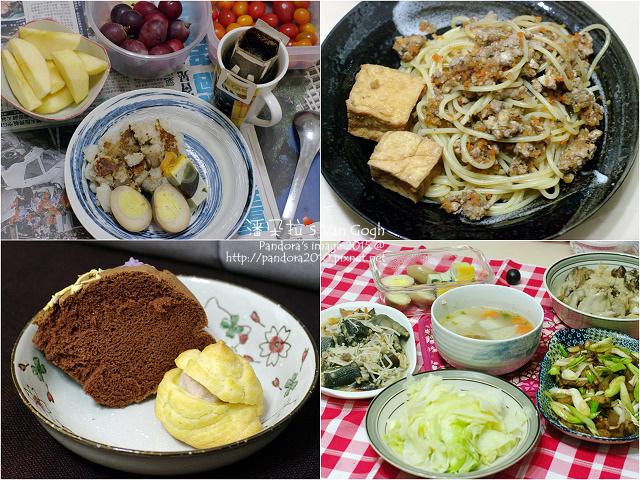 2015.03.23-飲食.jpg