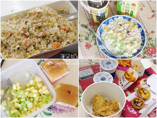 2015.04.02-飲食.jpg