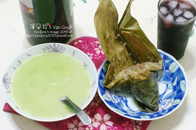 2015.04.04-青豆仁漿湯、肉粽、紅葡萄酒.jpg