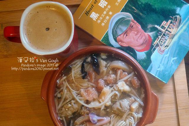 2015.04.12-魷魚羹+麵線、(Meet U)二合一白咖啡.jpg