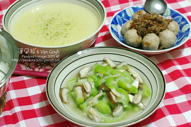 2015.04.17-奶油玉米濃湯、瓜仔滷肉+貢丸、鮮香菇絲瓜-.jpg