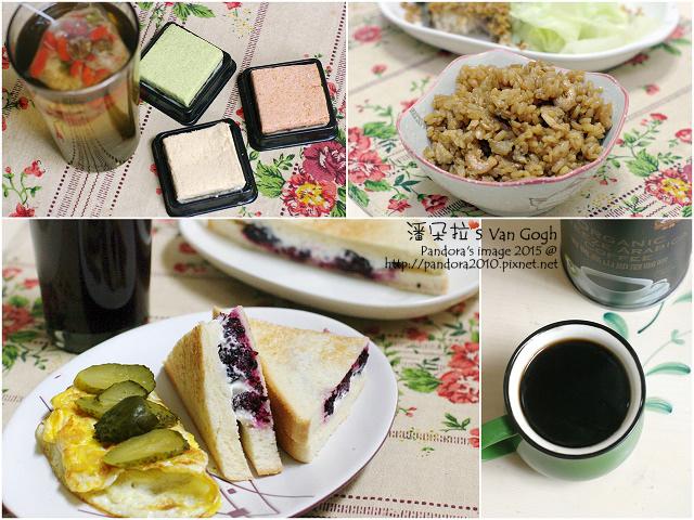 2015.04.22-飲食.jpg