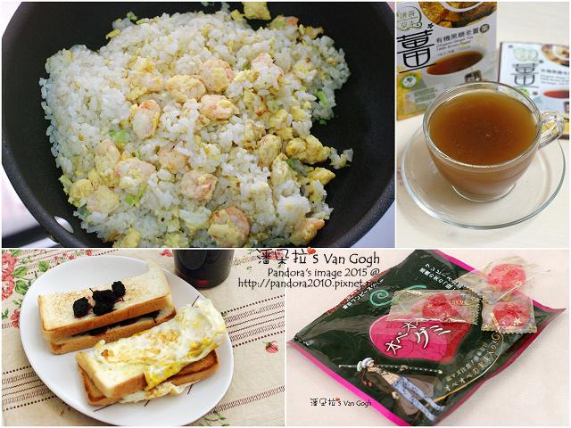 2015.04.24-飲食.jpg