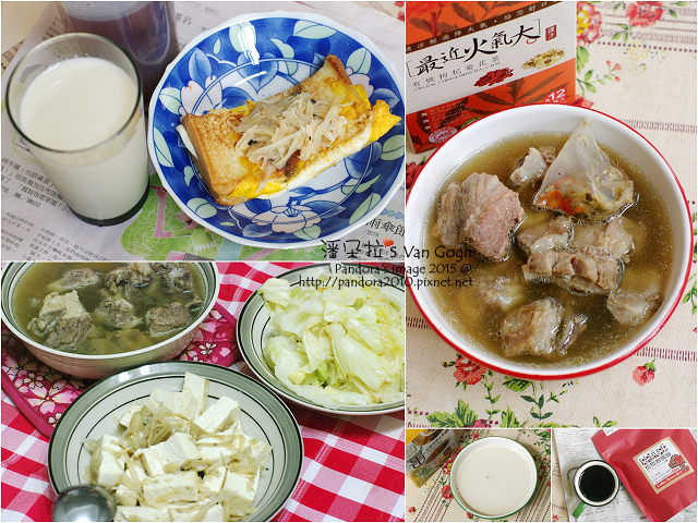 2015.04.28-飲食.jpg