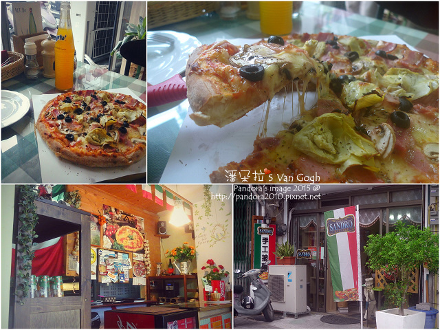 2015.05.08-飲食-SandroPizza.jpg
