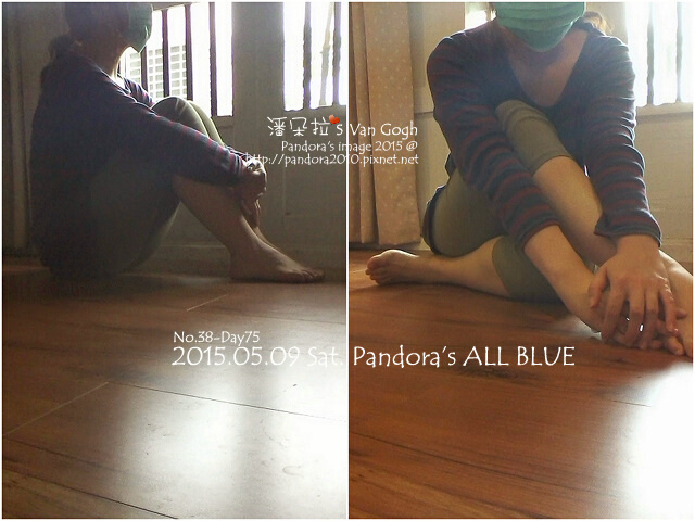 2015.05.09 Sat. Pandora's All Blue.jpg