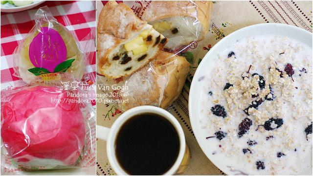 2015.05.15-飲食.jpg
