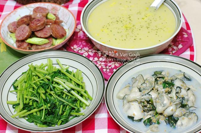 2015.05.20-奶油玉米濃湯、豆酥鮮蚵、蒜苗香腸、炒空心菜.jpg