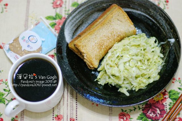 2015.05.20-乳酪吐司、青醬高麗菜絲、(米森)有機高山即溶咖啡.jpg