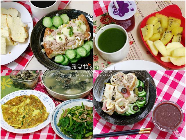 2015.05.25-飲食.jpg