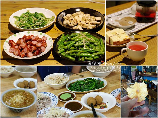 2015.06.05-飲食.jpg