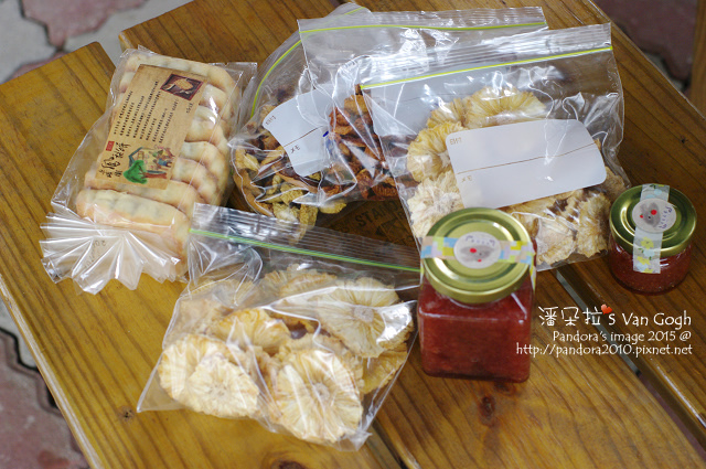2015.06.07-香蕉乾、鳳梨乾、香瓜乾、梨仔瓜乾、草莓果醬、鳳梨餅.jpg