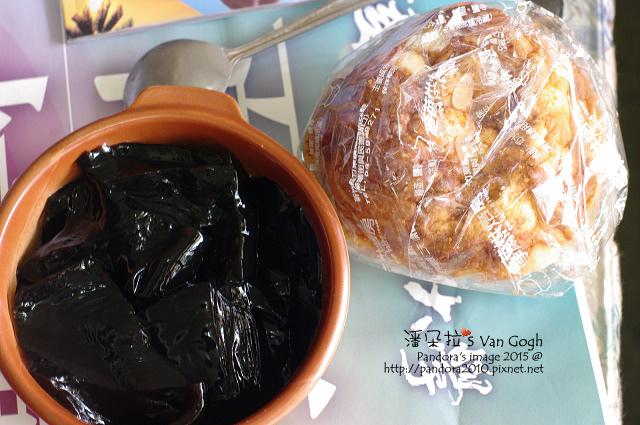 2015.06.13-仙草凍、麵包.jpg