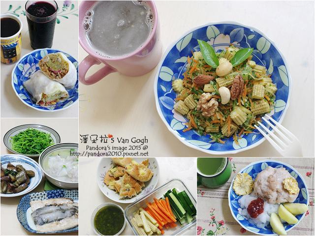 2015.06.16-飲食.jpg