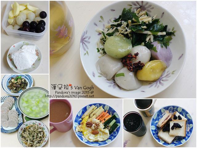 2015.06.17-飲食.jpg