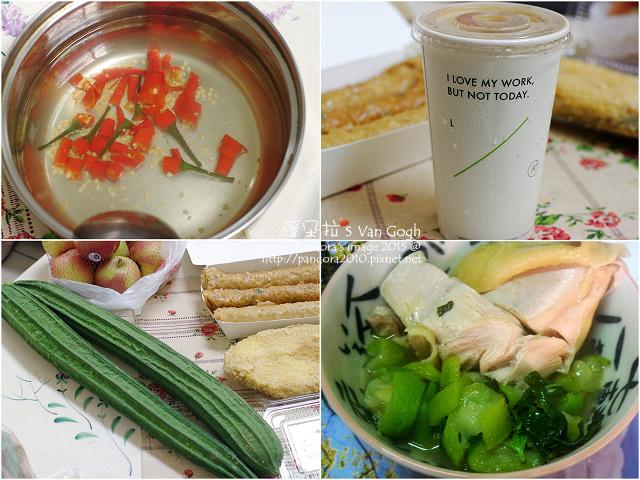 2015.06.20-飲食.jpg