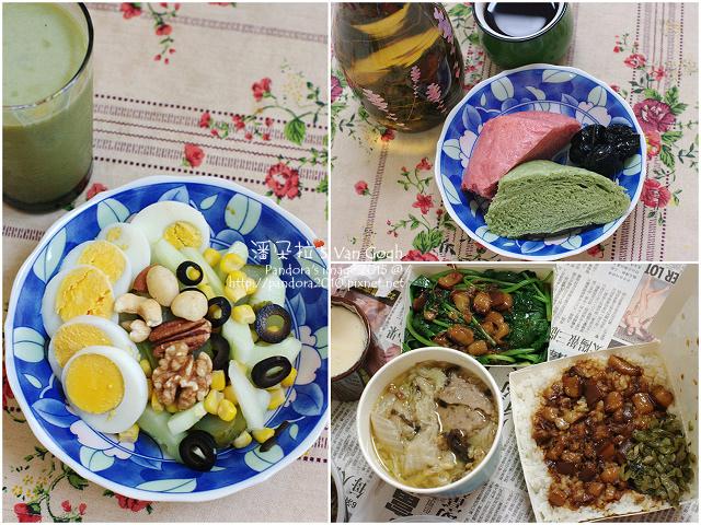 2015.06.24-飲食.jpg