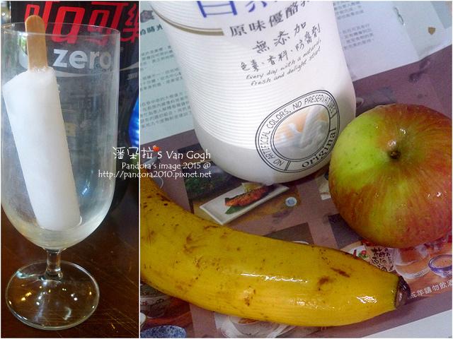 2015.06.28-飲食.jpg