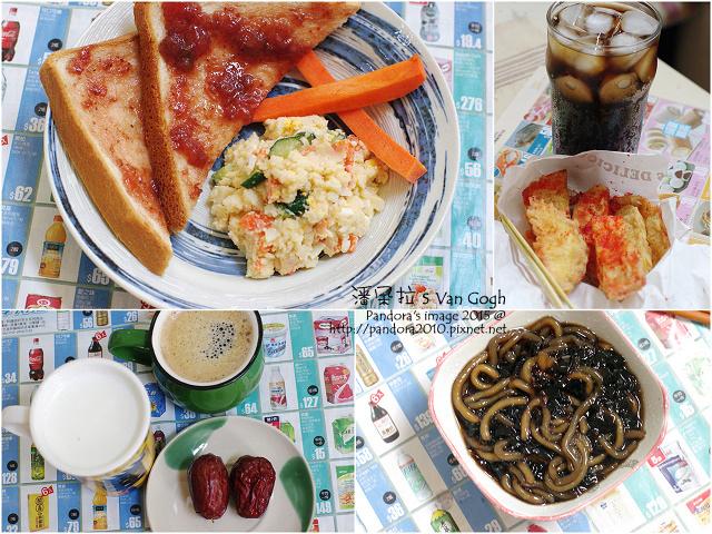 2015.07.13-飲食.jpg