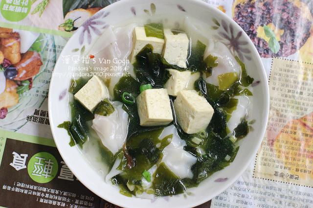 2015.07.17-海帶芽豆腐餛飩湯.jpg