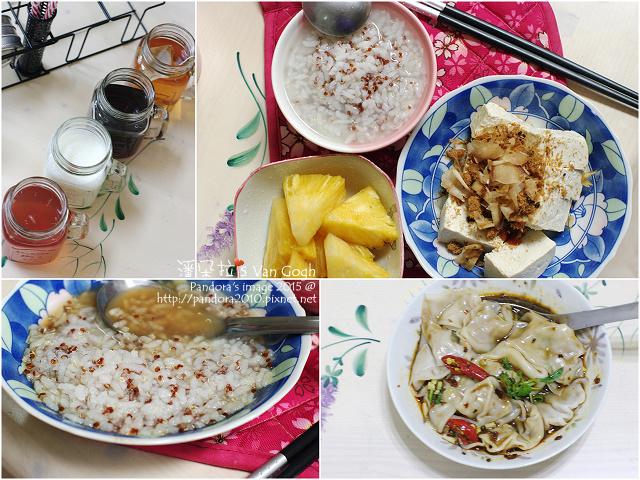 2015.07.18-飲食.jpg