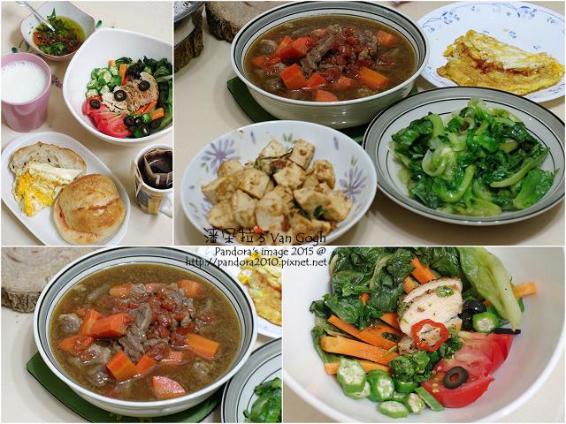2015.07.20-飲食.jpg