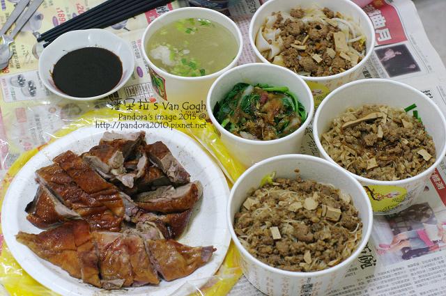 2015.07.31-烤鴨、肉燥米粉、小菜.jpg