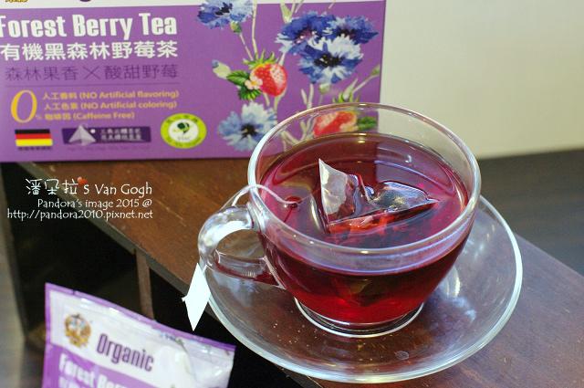 2015.08.22-(米森)有機黑森林野莓茶-.jpg