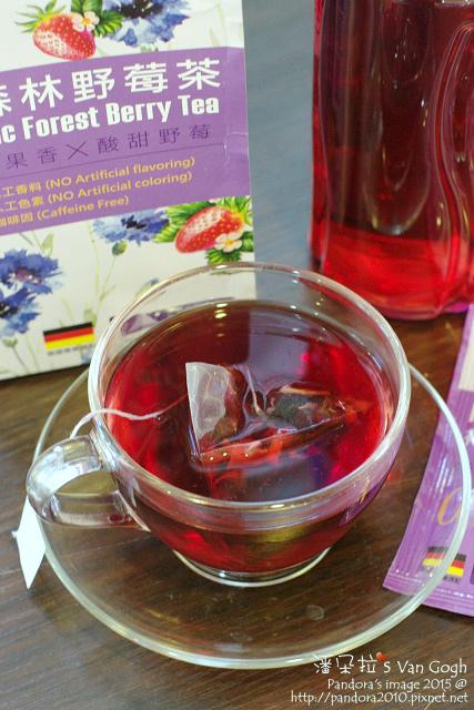 2015.08.22-(米森)有機黑森林野莓茶-5.jpg