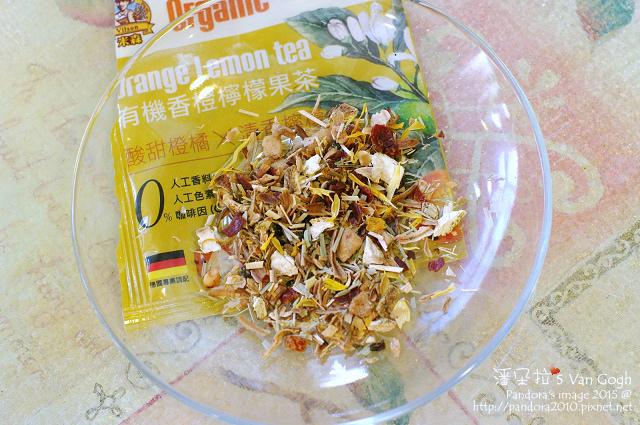 2015.08.28-(米森)有機香橙檸檬果茶-2.jpg