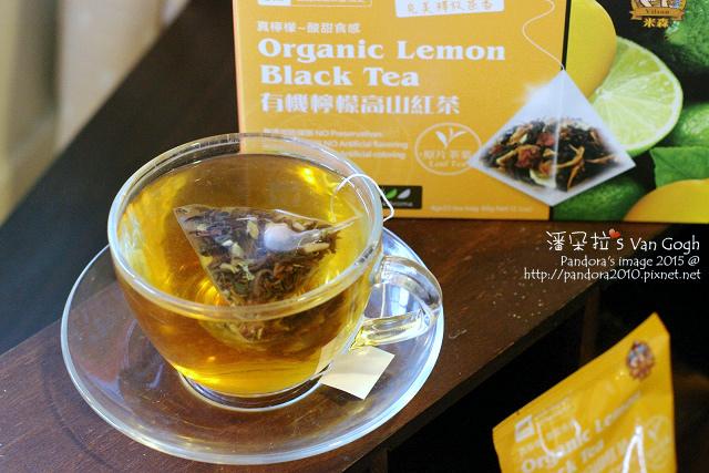 2015.08.25-(米森)有機檸檬高山紅茶.jpg