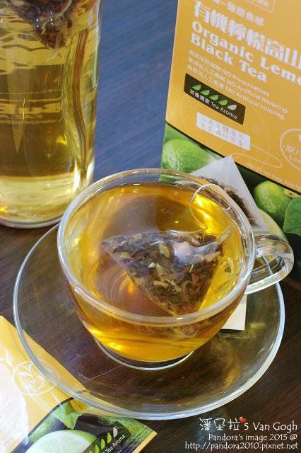 2015.08.25-(米森)有機檸檬高山紅茶-4.jpg