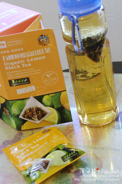 2015.08.25-(米森)有機檸檬高山紅茶-5.jpg