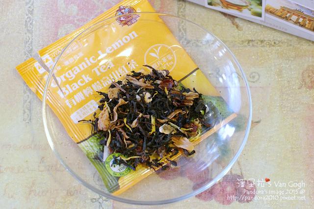 2015.08.29-(米森)有機檸檬高山紅茶-.jpg